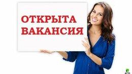Фасовщик - Сотрудник на завод / Работа для всех /…, 0