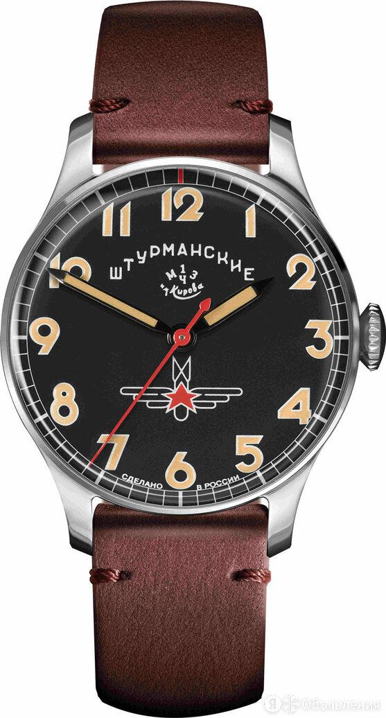 Наручные часы Штурманские 2609-3751471 по цене 25000₽ - Наручные часы, фото 0