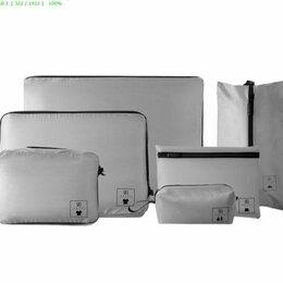Дорожные и спортивные сумки - Набор упаковочных сумок для чемодана Xiaomi 90 Points Base Storage Bag Set (6pcs, 0