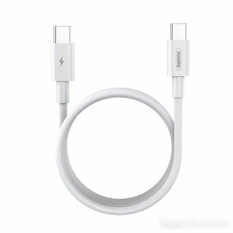 Кабель USB TYPE-C - TYPE-C REMAX Marlik RC-183c белый (2м) по цене 910₽ - Зарядные устройства и адаптеры, фото 0