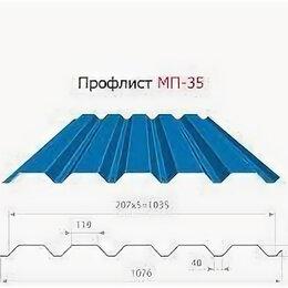 Кровля и водосток - Профнастил МП35, 0