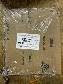 Прочие штукатурно-отделочные инструменты - Шлифшкурка лист Р 800 230х280 КТ10CW БАЗ, 0