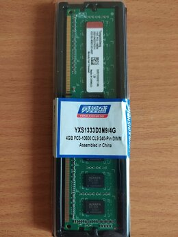 Модули памяти - 4Gb DDR3 1333MHz, 0