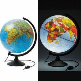 Глобусы - Глобус физико-политический, d=320мм, с подсветкой, круглая черная подставка, 0