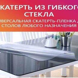 Скатерти и салфетки - Прозрачная скатерть плёнка на стол 60x160 толщина 1 мм гибкое стекло, 0