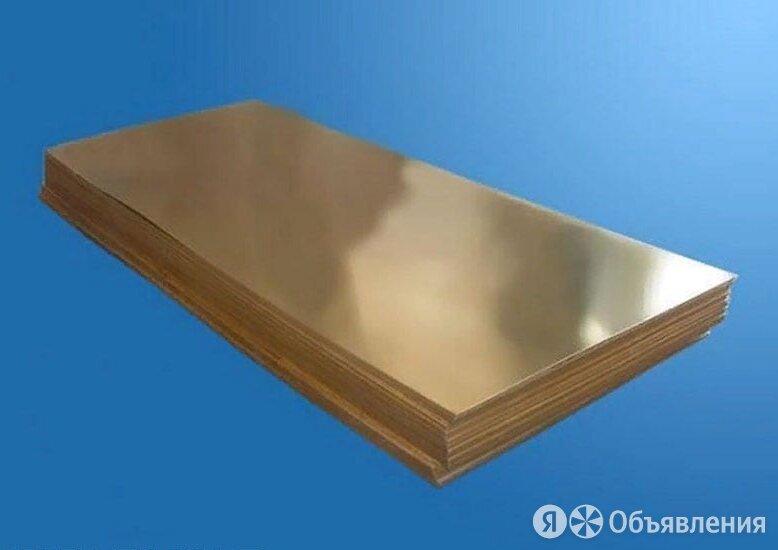 Плита бронзовая 90х600х1500 мм БРОФ 7-0,2 по цене 808₽ - Металлопрокат, фото 0