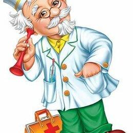Медсестры - Медсестра в детский сад, 0