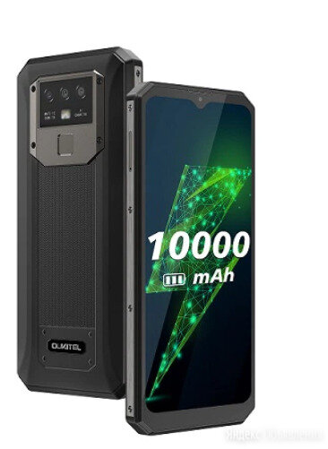 "Oukitel K15 Plus. 6,5"".3/32Gb 10000мА\h.NFC по цене 9500₽ - Мобильные телефоны, фото 0"