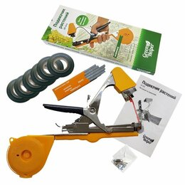 Прочий инвентарь и инструменты - Тапенер для подвязки растений Green Helper GT-010, 0