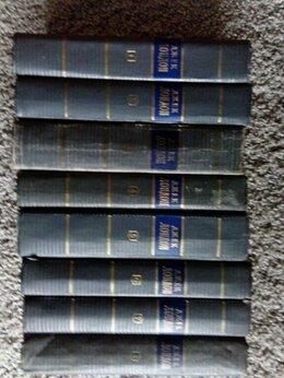 Художественная литература - Джек Лондон в 7 томах +1 дополнительный 1954г, 0