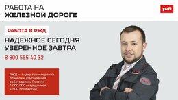 Рабочий - Подсобный рабочий (ДКЖ им. Андреева), 0