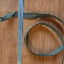 Походная мебель - Лента 25 мм ширина, ременная стропа, 0