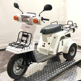 Мото- и электротранспорт - Скутер Honda Gyro X 2001г.в. , 0