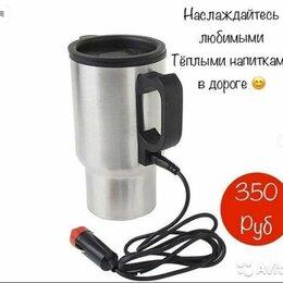 Термосы и термокружки - Автомобильная термокружка Elecktric mug 140Z, 0