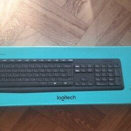 Комплекты клавиатур и мышей - Клавиатуры и мыши, 0
