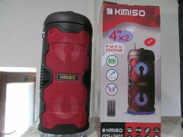 Портативная акустика - Портативная колонка bluetooth Kimiso qs 2401, 0