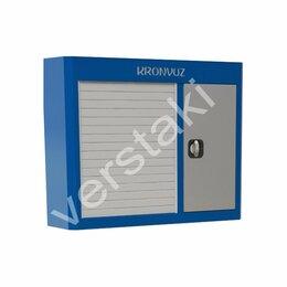 Шкафы для инструментов - Шкаф инструментальный навесной KronVuz Box 6001R, 0