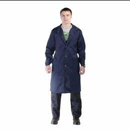 Одежда - Халат мужской рабочий спецодежда, 0