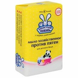 Мыло - Мыло хозяйственное Ушастый нянь пятновыводитель…, 0