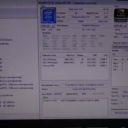 Моноблоки - Продаю мини компьютер IRU, 0