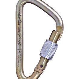 Карабины - Карабин альпинистский стальной Ринг треугольный keylock с муфтой, 0