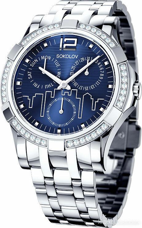 Наручные часы SOKOLOV 305.71.00.001.02.01.2 по цене 8990₽ - Наручные часы, фото 0