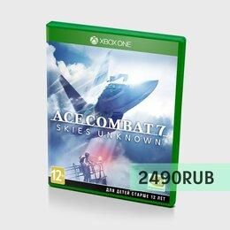 Игры для приставок и ПК - Игры для XboxOne + обмен (24), 0