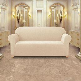 Чехлы для мебели - Чехол для дивана , 0