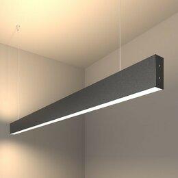 Настенно-потолочные светильники - LSG-01-2-8*128-4200-MSh черная шагрень Линейный…, 0