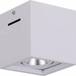 Споты и трек-системы - Светодиодный светильник спот накладной 15W белый, 0