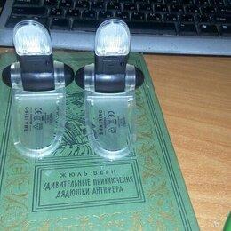Настольные лампы и светильники - Oriflame Орифлейм.Фонарик для чтения книг.Закладка., 0
