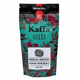 Ингредиенты для приготовления напитков - Кофе молотый Kesor (полдень) – Средний -…, 0