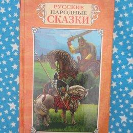Детская литература - Русские народные сказки. Ред. Т. Рашина. Худ. М. Пыльцин, 0