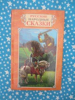 Детская литература - Русские народные сказки. Ред. Т. Рашина. Худ. М.…, 0