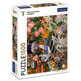 Пазлы - Пазл 1500 элементов «Головин А.Я. Фарфор и цветы», 0