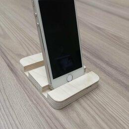 Подставки для мобильных устройств - Подставка для телефона, 0