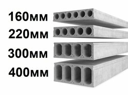 Железобетонные изделия - ЖБИ Плиты перекрытия ПБ 88-12-8, 0