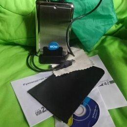 Внешние жесткие диски и SSD - Портативный накопительный диск Seagate, 0