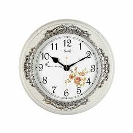 Часы настенные - 💥с Настенные часы MO-B8073-WS., 0