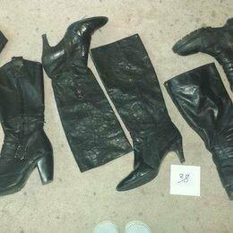 Туфли - женстая обувь размер 38, 0