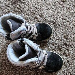 Ботинки - Обувь для мальчика размеры 22 - 24, 0