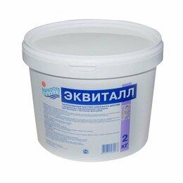 Химические средства - Эквиталл (порошок) 2кг, 0
