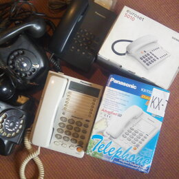 Проводные телефоны - Телефонные аппараты  ретро СССР,Японии,Чсср , 0