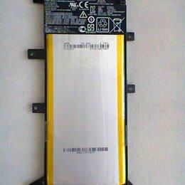 Аксессуары и запчасти для ноутбуков - Asus A555L.X555 Аккумулятор li-polymer battery c21n1347, 0