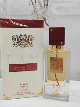 Парфюмерия - Арабский парфюм Baccarat , 0