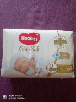 Подгузники - Подгузники haggis elite soft 0+, 0