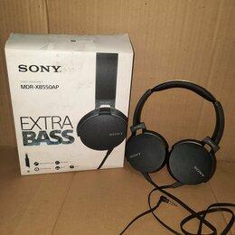 Наушники и Bluetooth-гарнитуры - Наушники Sony MDR-XB550AP, 0