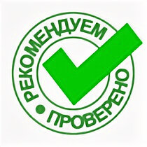 Комплектовщик - Вахта Москва 15 30 45 60 90 Комплектовщик(ца)…, 0