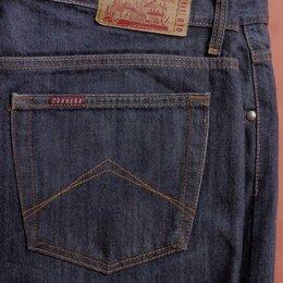 Джинсы - Новые фирм.джинсы Carrera 710 (Италия) разм 56-58, 0