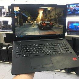 """Ноутбуки - Ноутбук HP A6-9/4g/SSD120g/M330 2g 15.6"""" Full HD, 0"""